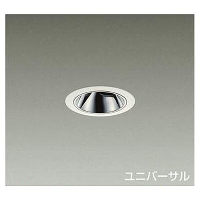 DAIKO LEDダウンライト LZD-92807AW