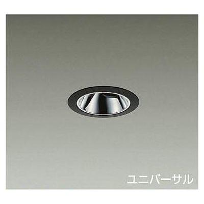DAIKO LEDダウンライト LZD-92807YB