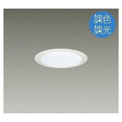 DAIKO LEDダウンライト LZD-92848FW