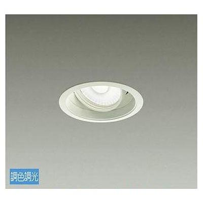 DAIKO LEDダウンライト LZD-92851FW