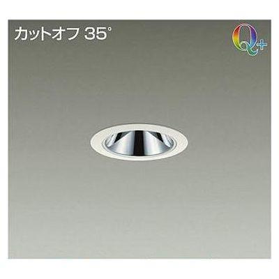 DAIKO LEDダウンライト LZD-92803NWV