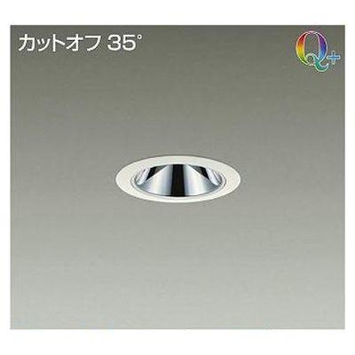 DAIKO LEDダウンライト LZD-92804LWV