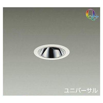 DAIKO LEDダウンライト LZD-92807NWV
