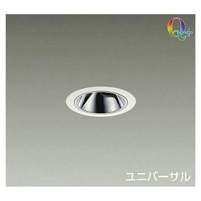 DAIKO LEDダウンライト LZD-92807YWV