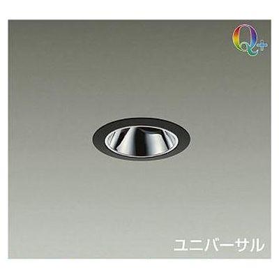 DAIKO LEDダウンライト LZD-92808NBV