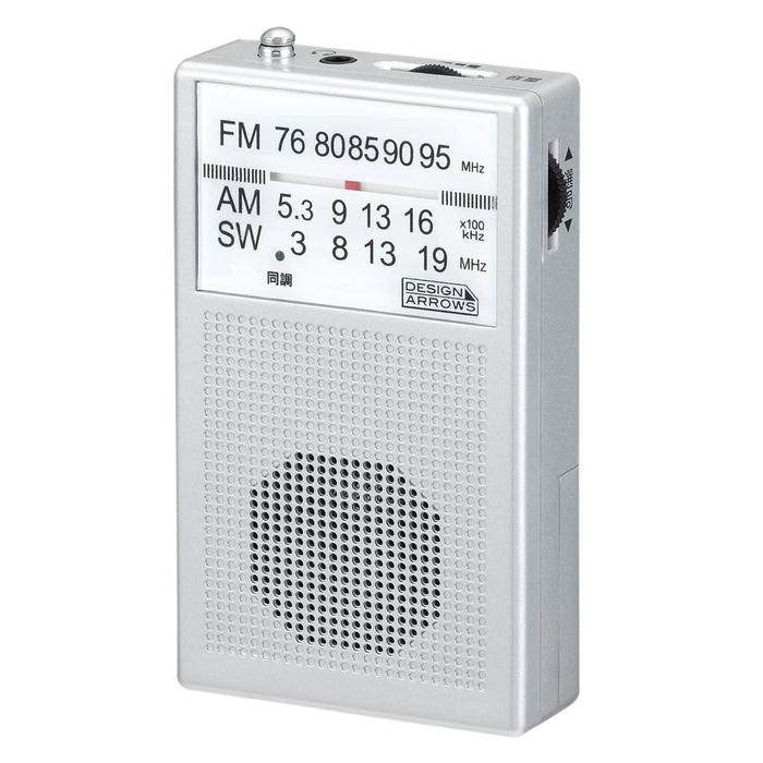ヤザワ AM FM 倉庫 短波ラジオ シルバー 人気ブランド多数対象 RD26SV