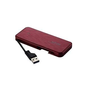 その他 エレコム 外付けSSD ポータブル ケーブル収納対応 USB3.1(Gen1)対応 480GB レッド ESD-EC0480GRD ds-2268806