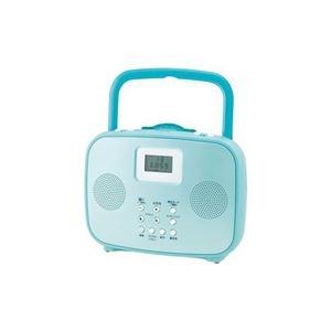 その他 コイズミ ワイドFM対応シャワーCDラジオ(ブルー) SAD-4309-A ds-2269109