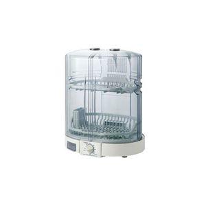 その他 象印 食器乾燥機 EY-KB50-HA ds-2269467
