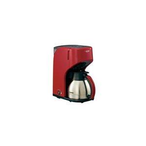 その他 象印 コーヒーメーカー 「珈琲通」 レッド EC-KT50-RA ds-2269495