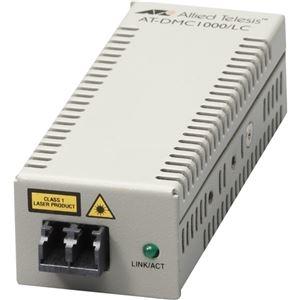 その他 アライドテレシス AT-DMC1000/LC メディアコンバーター ds-2269815