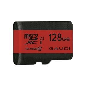その他 グリーンハウス GAUDI microSDXCカード UHS-I U1 クラス10 128GB 3年保証 ds-2269951