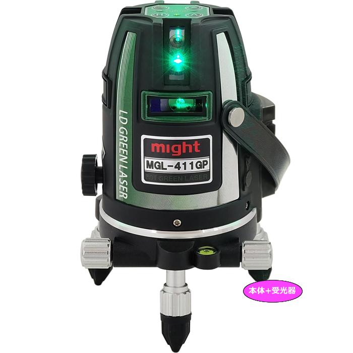 マイト工業 高輝度グリーンレーザー墨出し器本体+受光器セット MGL-411GP