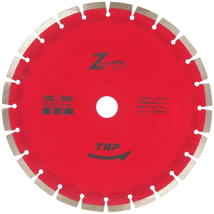 ダイヤモンドホイール セグメントタイプ TDS-305A トップ工業 ダイヤモンドホイール セグメントタイプ TDS-305A 4975180889102