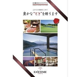 その他 【カタログギフト】EXETIME Part5 ds-1725619