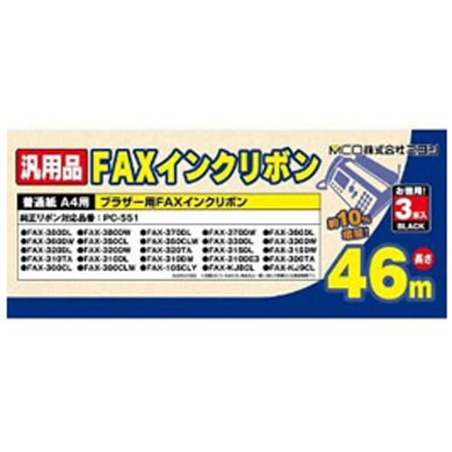 ミヨシ 5個セット PC-551対応汎用インクリボン 3本 FXS46BR-3X5