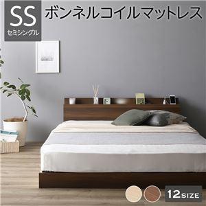 その他 ベッド 低床 連結 ロータイプ すのこ 木製 LED照明付き 棚付き 宮付き コンセント付き シンプル モダン ブラウン セミシングル ボンネルコイルマットレス付き ds-2267441