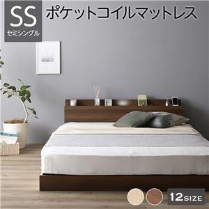 その他 ベッド 低床 連結 ロータイプ すのこ 木製 LED照明付き 棚付き 宮付き コンセント付き シンプル モダン ブラウン セミシングル ポケットコイルマットレス付き ds-2267453