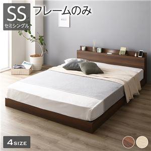 その他 ベッド 低床 ロータイプ すのこ 木製 LED照明付き 棚付き 宮付き コンセント付き シンプル モダン ブラウン セミシングル ベッドフレームのみ ds-2267501