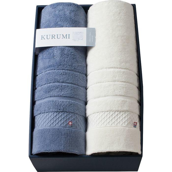 その他 KURUMI 今治製パイル綿毛布2P(ネイビー) KUM-3055-1(包装・のし可) 4543479162078