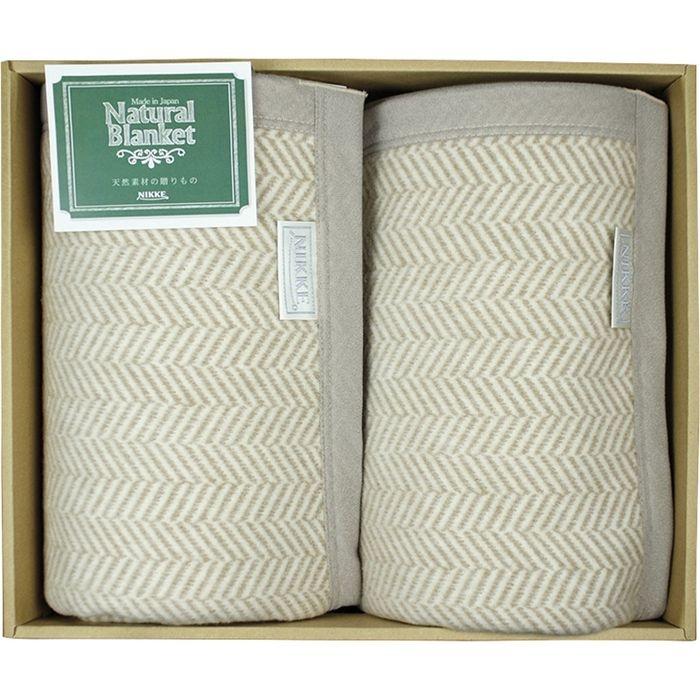 その他 ニッケ Natural Blanket 洗える綿混ウール毛布(毛羽部分)2枚組 RW-H92002(包装・のし可) 4511594042728