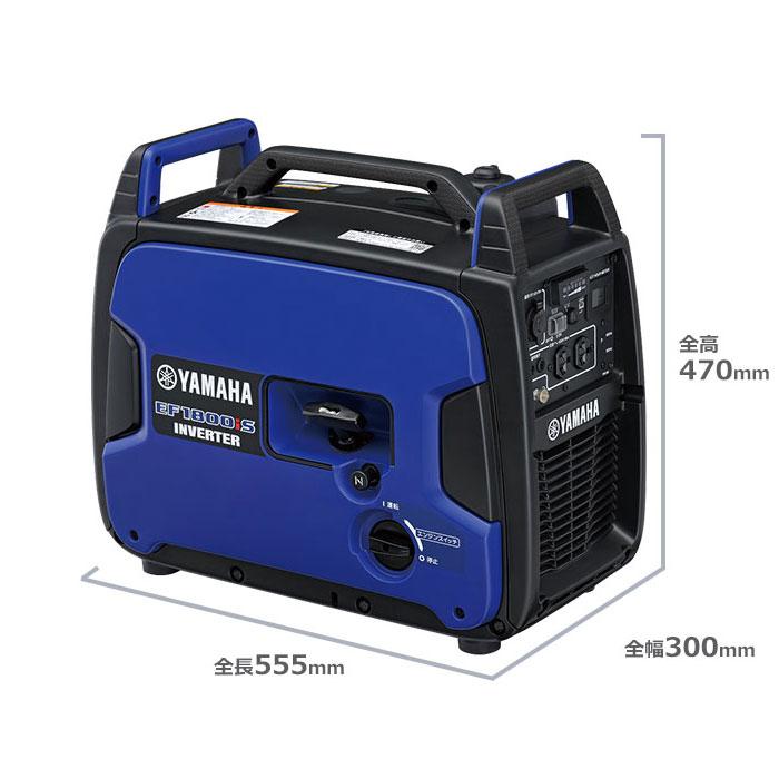 完璧 EF1800IS tr-1607393:激安!家電のタンタンショップ ヤマハ トラスコ中山-DIY・工具