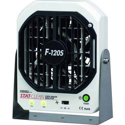 トラスコ中山 ベッセル 静電気除去ファン Fー120S tr-1460774