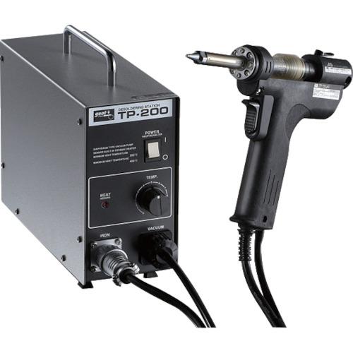 トラスコ中山 グット ステーション型 自動はんだ吸取器 tr-8498612