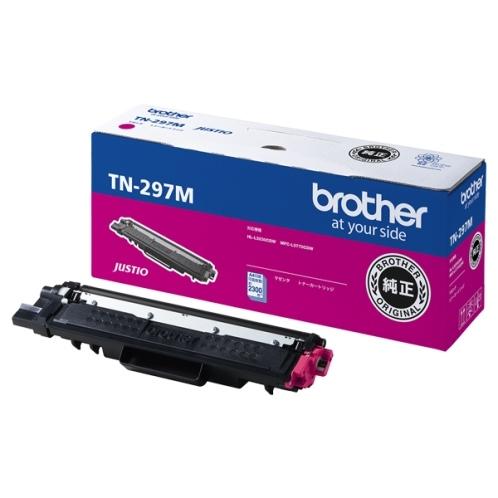 ブラザー 大容量トナーカートリッジ TN-297M 4977766791830