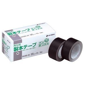 その他 (まとめ)ニチバン 製本テープ BKBB-3519 35mm*10m 紺 5個入(×5セット) ds-2276057