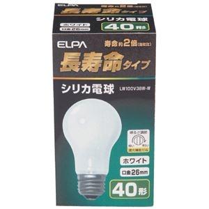 その他 (まとめ)朝日電器 ELPA シリカ電球40形 LW100V38W 白(×50セット) ds-2276093