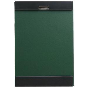 その他 (まとめ)キングジム クリップボード マグフラップ 5085緑(×20セット) ds-2276196