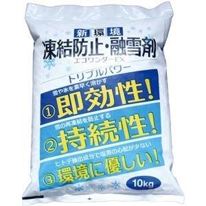その他 (まとめ)高森コーキ 凍結防止融雪剤エコワンダーEX 10kg ECO-10(×2セット) ds-2276240