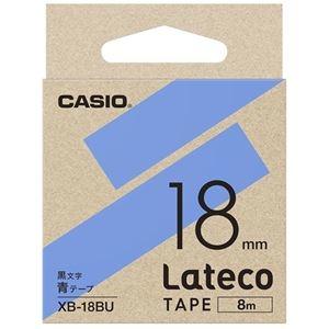 その他 (まとめ)カシオ計算機 ラテコ専用テープXB-18BU青に黒文字(×10セット) ds-2276276