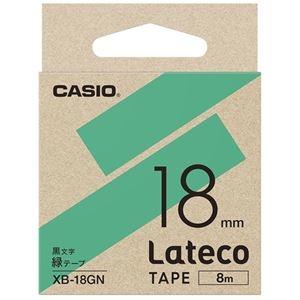 その他 (まとめ)カシオ計算機 ラテコ専用テープXB-18GN緑に黒文字(×10セット) ds-2276277