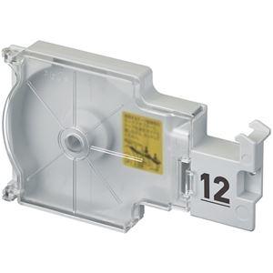 その他 (まとめ)カシオ計算機 ラテコ専用テープアダプターTA-12(×20セット) ds-2276284