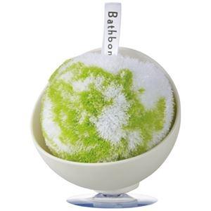 その他 (まとめ)山崎産業 洗面台スッキリポンポン ケース付 グリーン(×20セット) ds-2276466