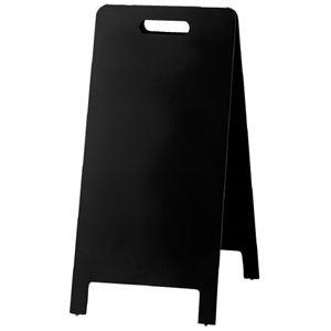 その他 (まとめ)光 ハンド式スタンド黒板 小 HTBD-78(×2セット) ds-2276626