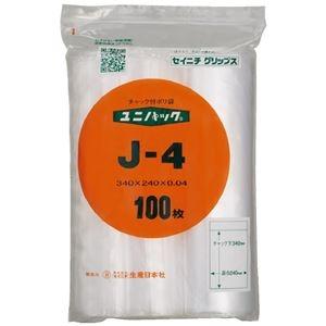 その他 (まとめ)生産日本社 ユニパックチャックポリ袋340*240 100枚J-4(×10セット) ds-2276637