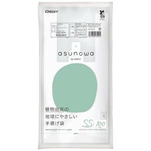 その他 (まとめ)オルディ asunowa手提げ袋 SS(25号) 乳白 100枚(×50セット) ds-2276652