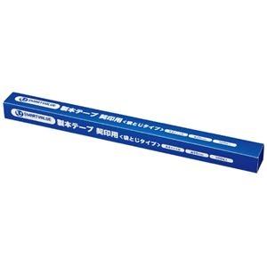 その他 (まとめ)スマートバリュー 製本テープ 契印用 袋とじ 25mm B346J-WH(×5セット) ds-2276943