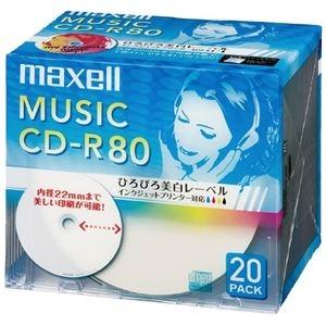 その他 (まとめ)マクセル株式会社 音楽用CD-R 80分 20枚 CDRA80WP.20S(×5セット) ds-2277120