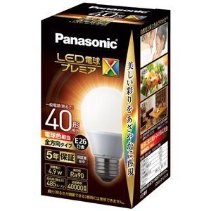 その他 (まとめ)Panasonic LED電球40形E26 全方向 電球色 LDA5LDGSZ4(×5セット) ds-2277127