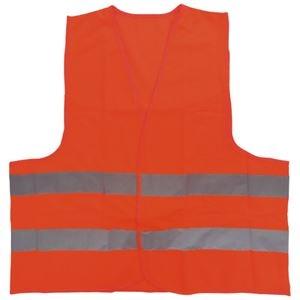 その他 (まとめ)ミドリ安全 高視認性安全ベスト 蛍光オレンジ(×10セット) ds-2277154