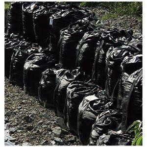 その他 (まとめ)萩原工業 J-bag301-Black(×5セット) ds-2277215