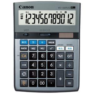 その他 (まとめ)キヤノン 環境配慮実務電卓 HS-1220TUG(×10セット) ds-2278165
