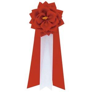その他 (まとめ)銀鳥産業 徽章リボン バラ 小 3枚 タレ459-228 赤(×50セット) ds-2278169
