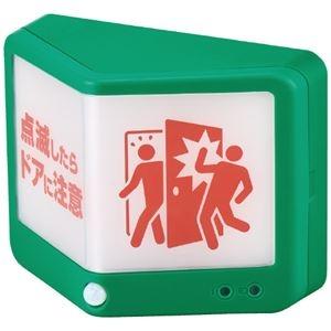 その他 (まとめ)キングジム 扉につけるお知らせライト(無線) TAL20(×3セット) ds-2278239