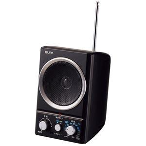 その他 (まとめ)朝日電器 AM/FMスピーカーラジオ ER-SP39F(×10セット) ds-2278266