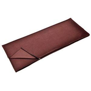 その他 (まとめ)角利産業 備蓄用毛布コンパクト(寝袋タイプ)(×10セット) ds-2278298